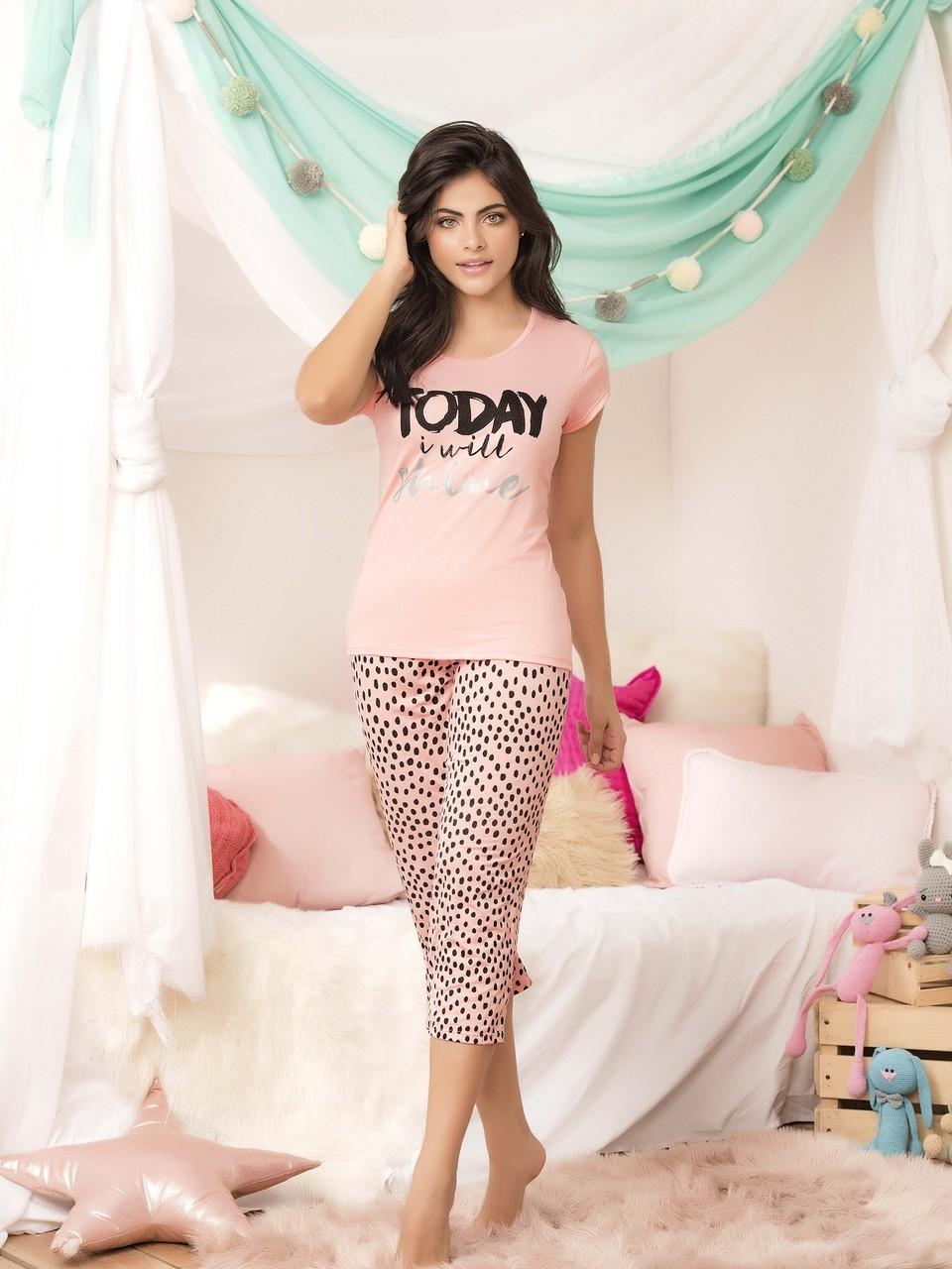 Pyjama détente 2 pièces - 10727