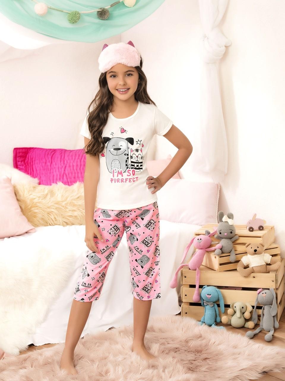 Pyjama enfant 2 pièces - 10743