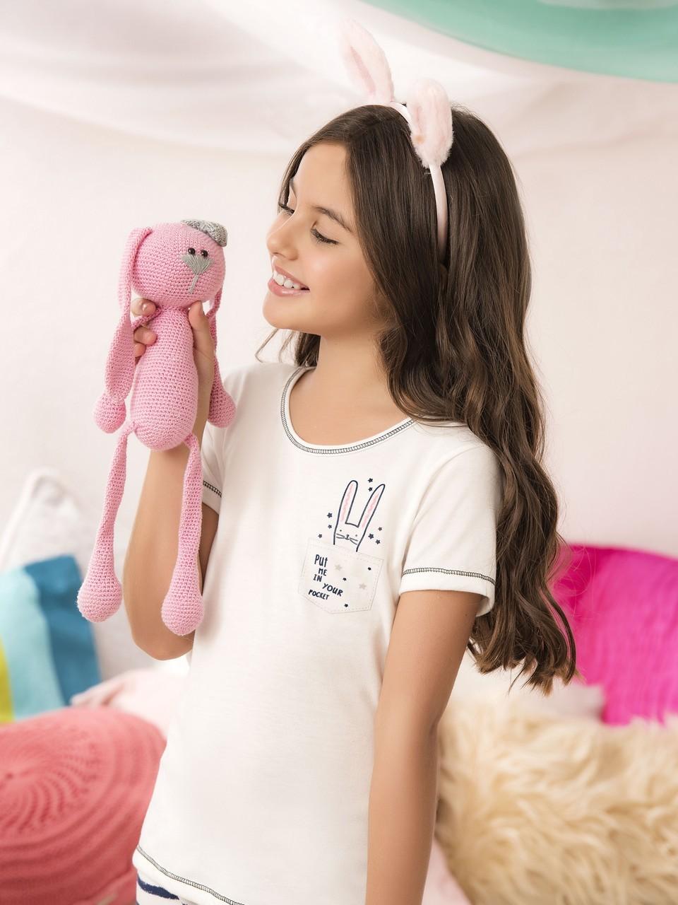 Pyjama enfant 2 pièces - 10745